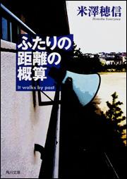 f:id:daimonkun:20190226141811j:plain