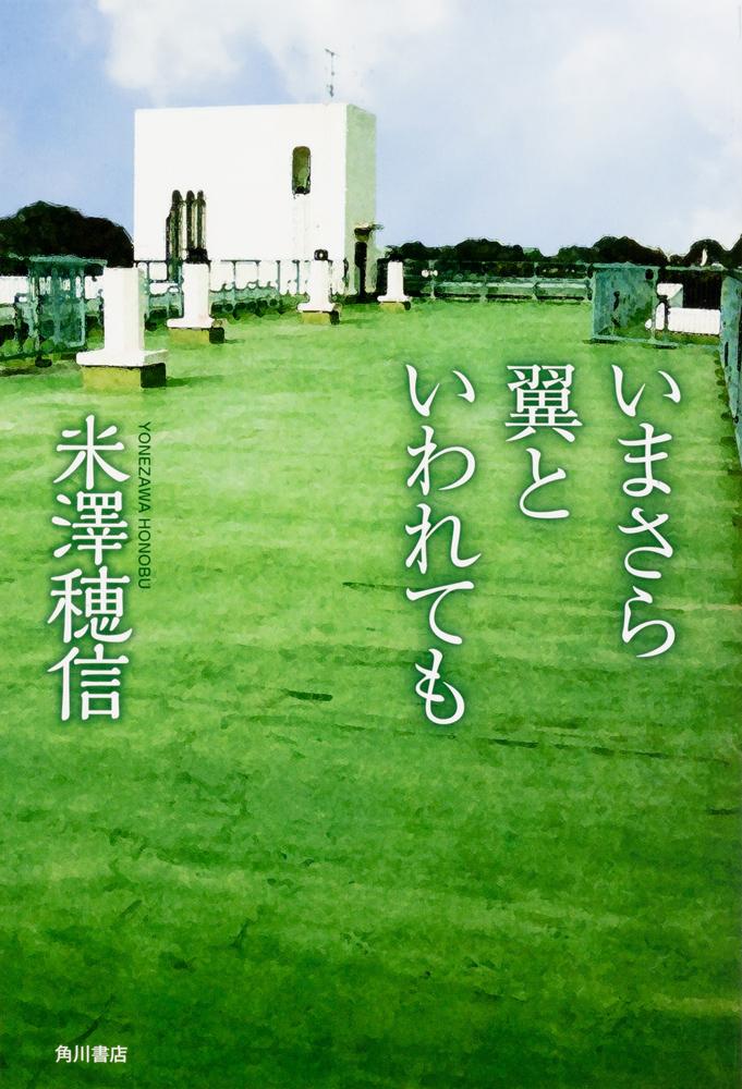 f:id:daimonkun:20190227013803j:plain