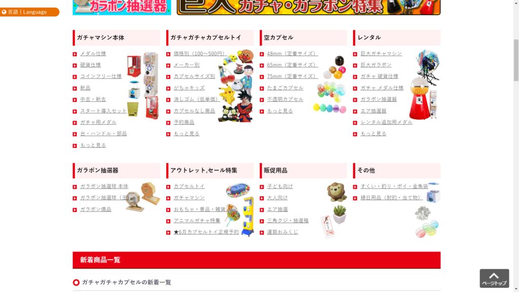 f:id:daimonkun:20190302145640p:plain