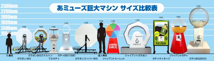 f:id:daimonkun:20190302151602j:plain