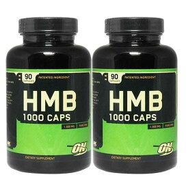 HMBとは?トレーニングの効率を高める効果を徹底解説!
