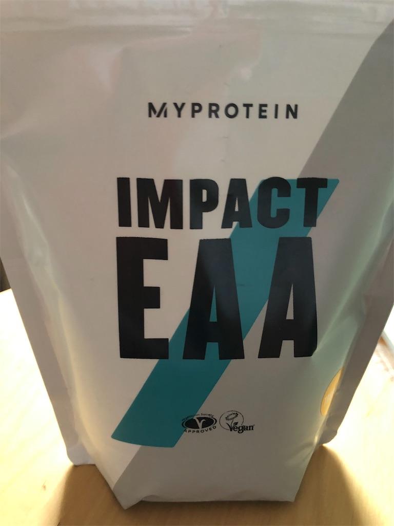 Impact EAA トロピカル味のレビュー!