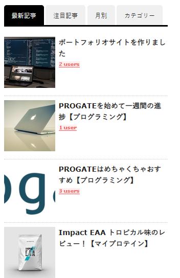 f:id:daimori1005:20191215105141p:plain
