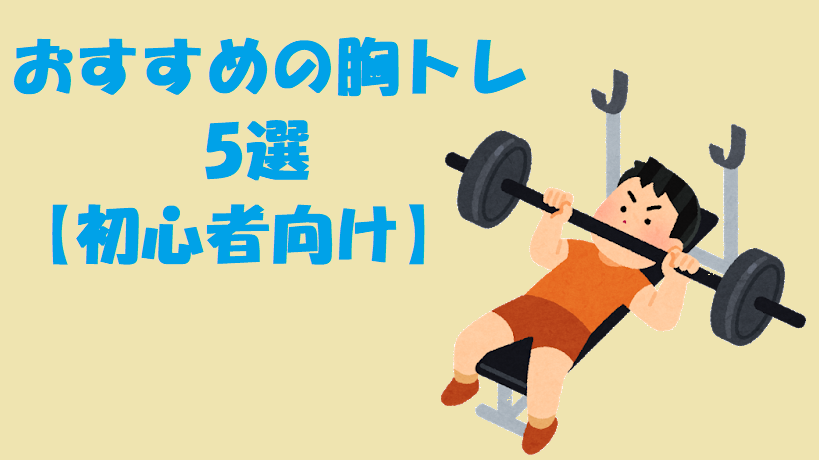 f:id:daimori1005:20191223181002p:plain