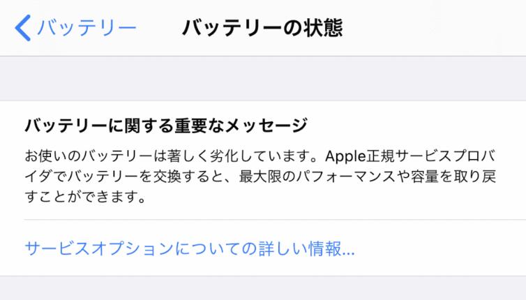 f:id:daimori1005:20200207112526p:plain