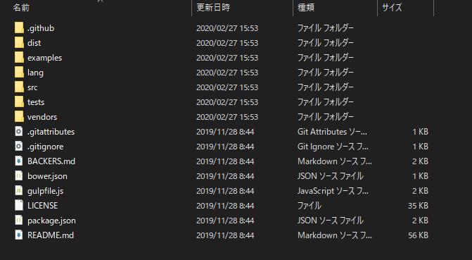 """""""ディレクトリ構造"""""""