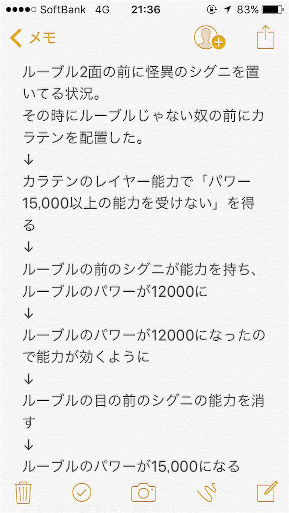 f:id:daimu_k_5-22:20161129022310p:image