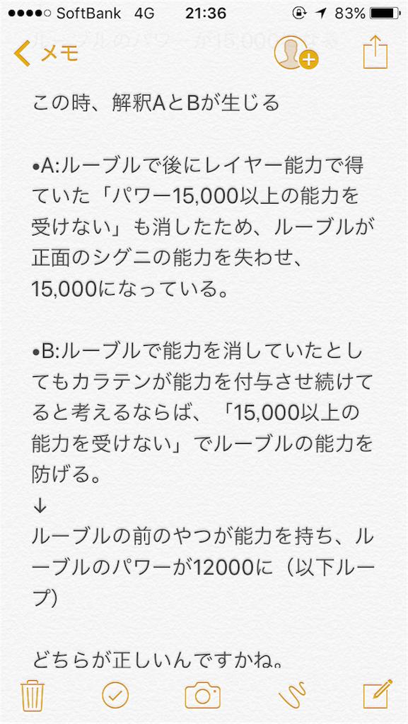 f:id:daimu_k_5-22:20161129022322p:image