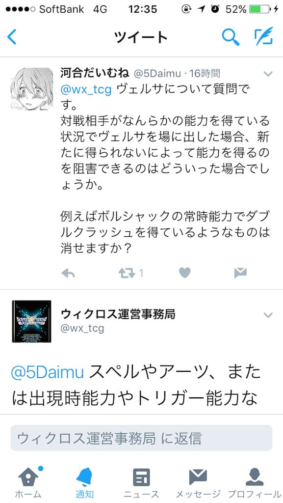 f:id:daimu_k_5-22:20161129123812p:image