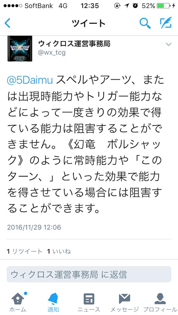f:id:daimu_k_5-22:20161129123813p:image