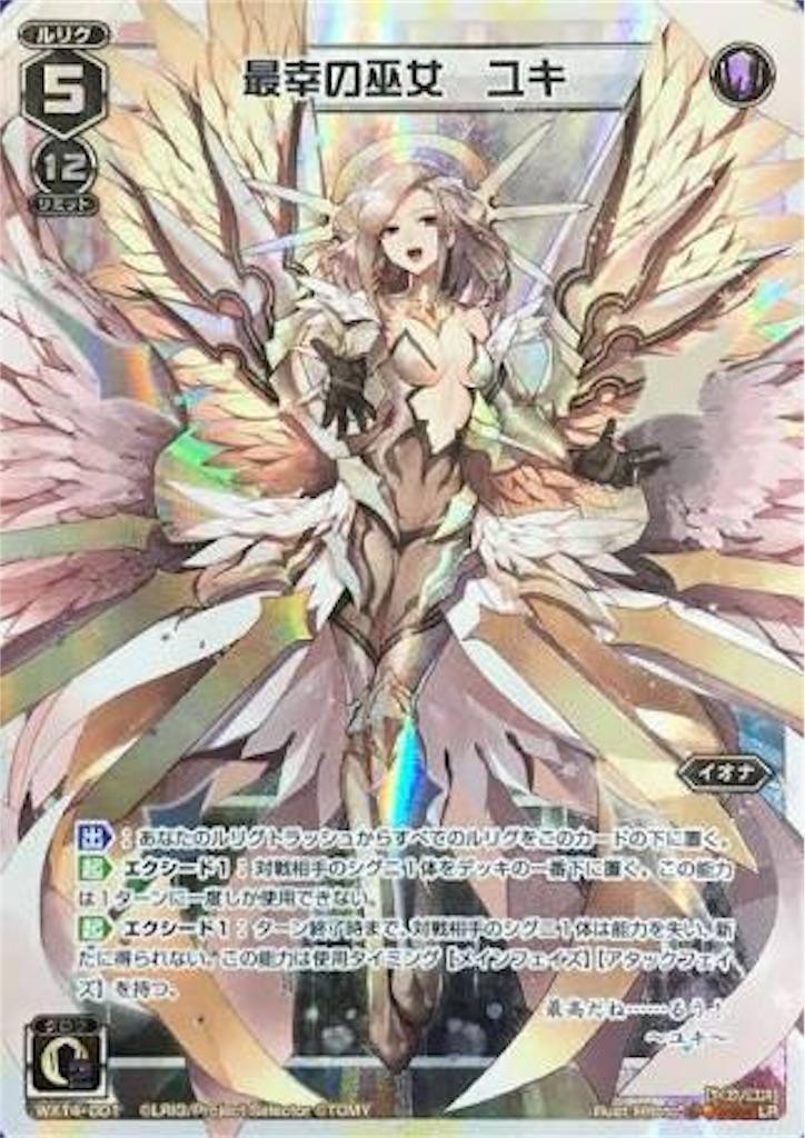 f:id:daimu_k_5-22:20170709174125j:image