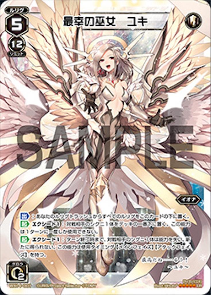f:id:daimu_k_5-22:20170714224125j:image