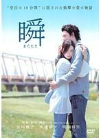 f:id:daimyo:20120414080513j:image