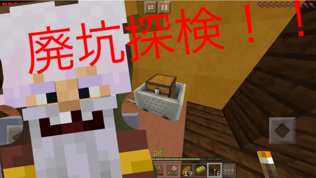 f:id:daina-blog:20200122193643j:image