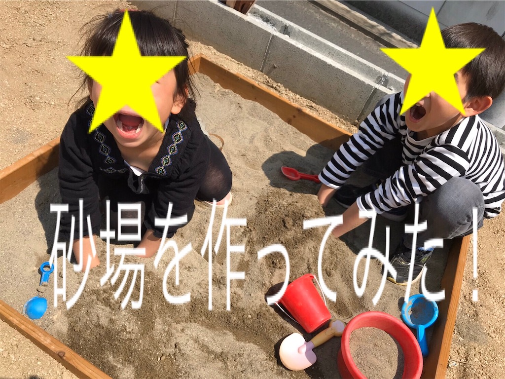 f:id:daina-blog:20200503175008j:image