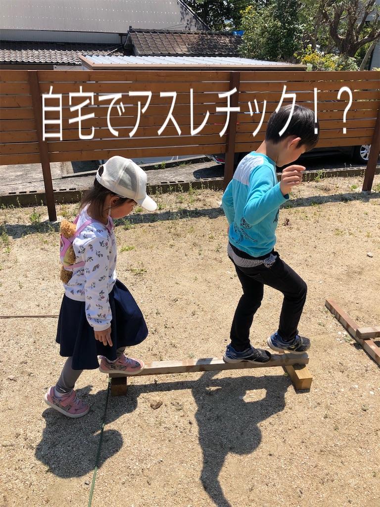 f:id:daina-blog:20200506182658j:image