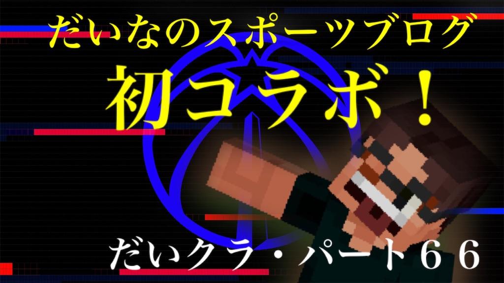 f:id:daina-blog:20200801053246j:image