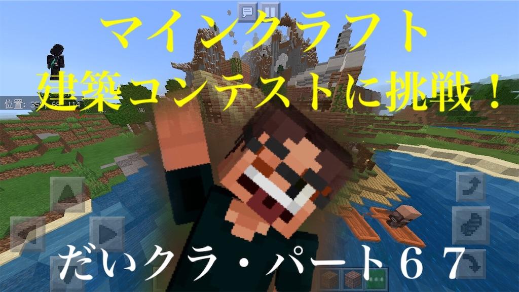 f:id:daina-blog:20200804071540j:image