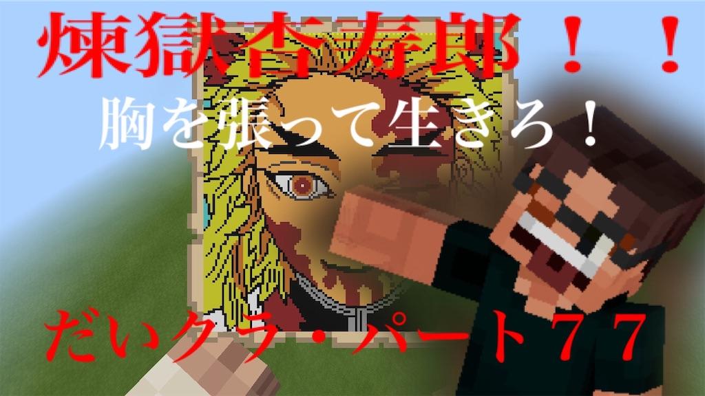 f:id:daina-blog:20201024014650j:image