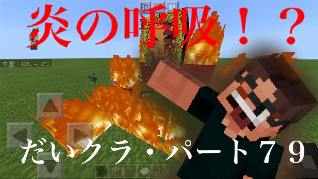 f:id:daina-blog:20201107074846j:image