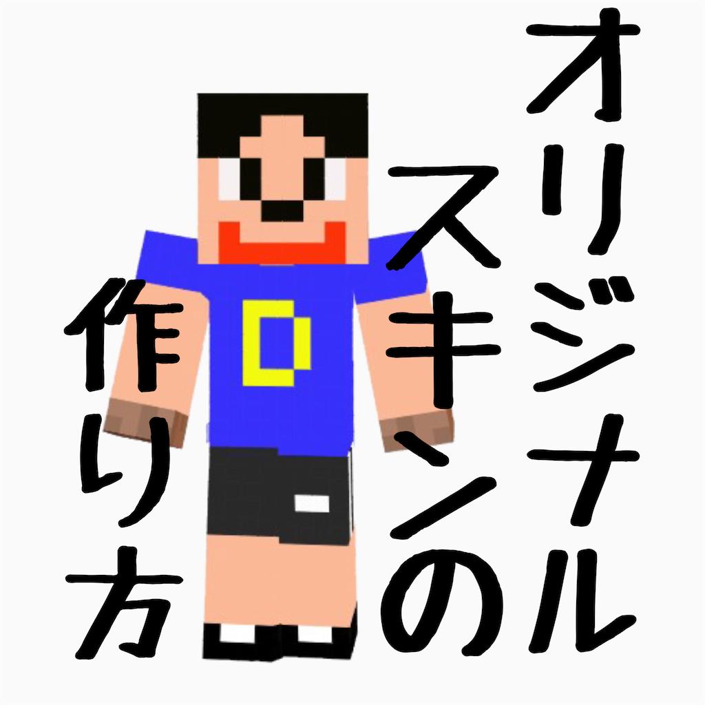 f:id:daina-blog:20210413123649p:plain