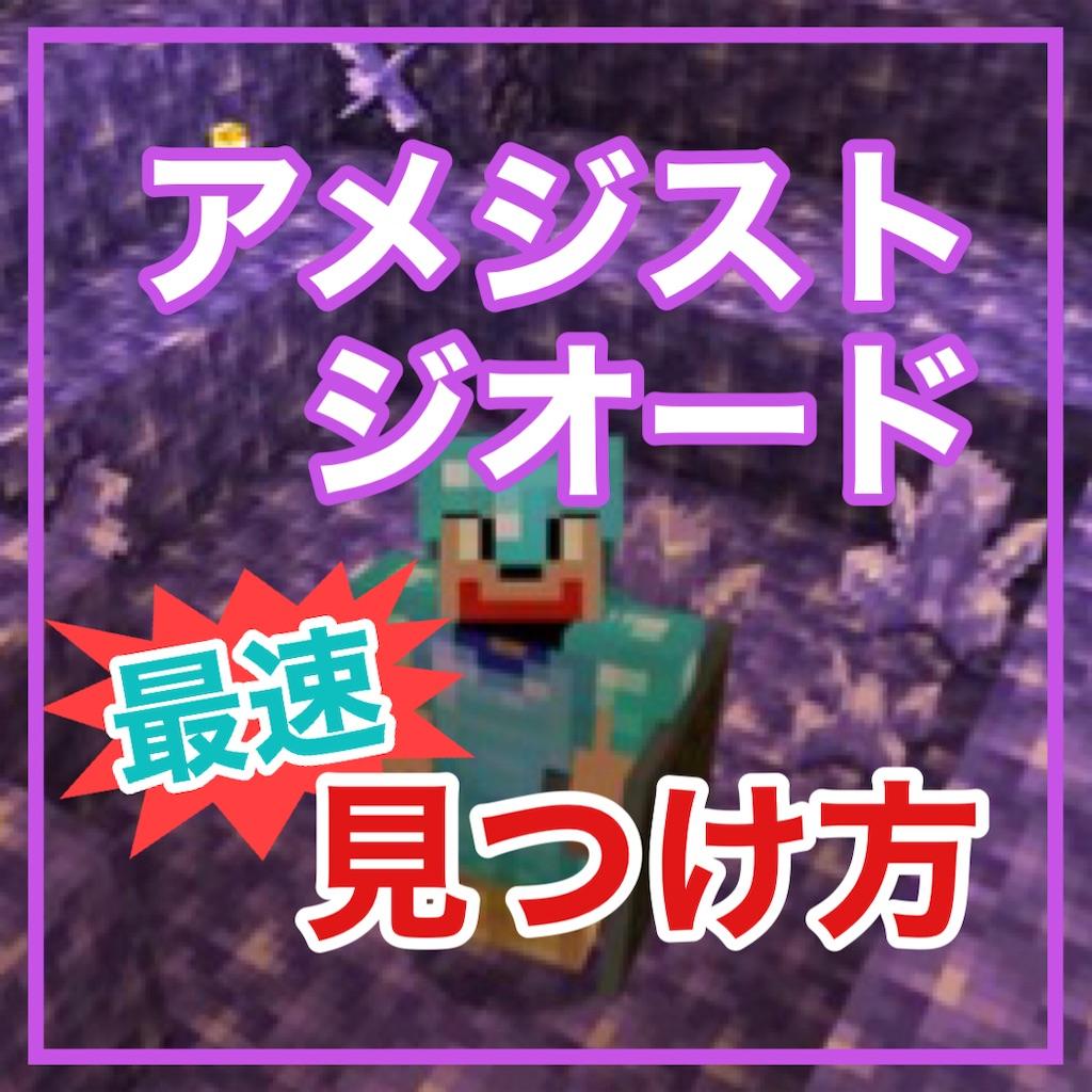 f:id:daina-blog:20210723211558j:image