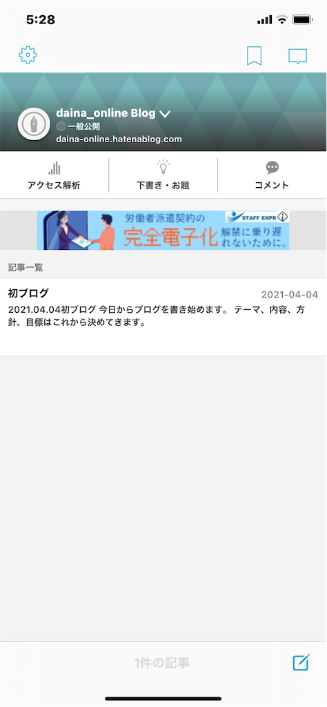 f:id:daina_online:20210407052927p:image