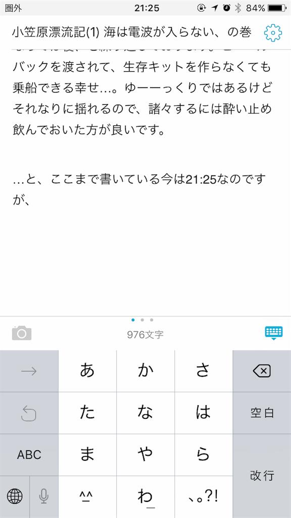 f:id:dainouti:20170313102123p:image