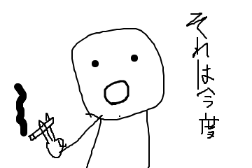 f:id:daiokurock1994:20190205183525p:plain