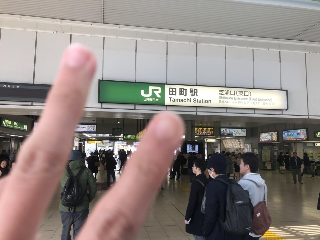 f:id:daiokurock1994:20190225195407j:plain