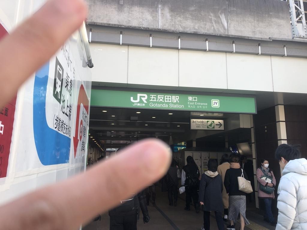 f:id:daiokurock1994:20190225200905j:plain