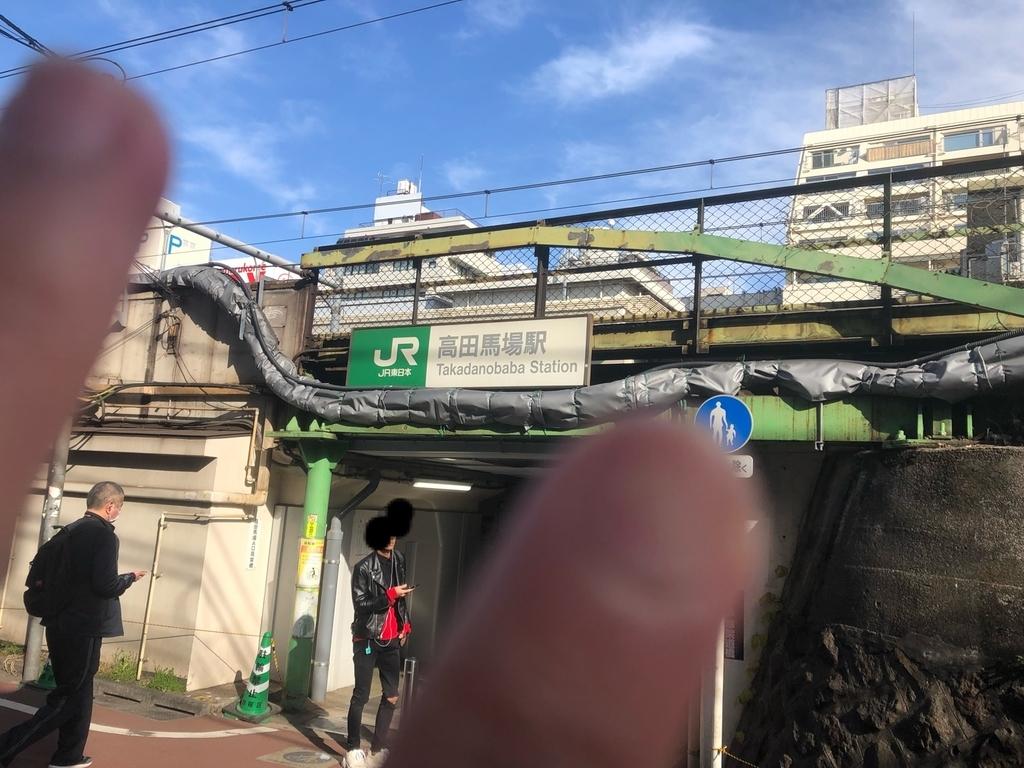 f:id:daiokurock1994:20190225202749j:plain