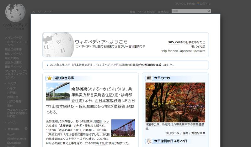 f:id:daiouoka:20140422205949p:plain