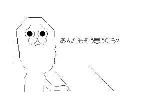 f:id:daiouoka:20140705110728j:plain