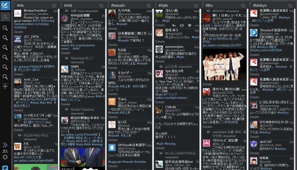f:id:daiouoka:20151229205444j:plain
