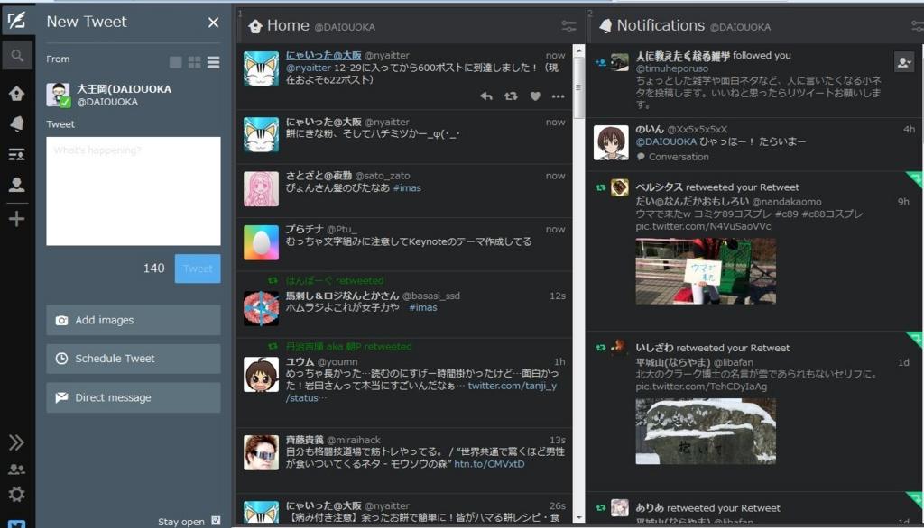 f:id:daiouoka:20151229210548j:plain