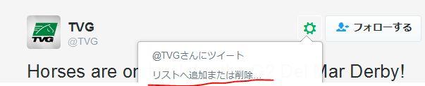 f:id:daiouoka:20160905154537j:plain