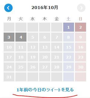 f:id:daiouoka:20161004194857j:plain