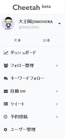 f:id:daiouoka:20161004210547j:plain
