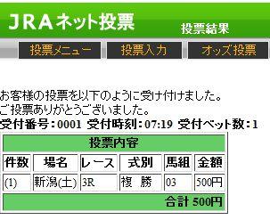 f:id:daiouoka:20161029134713j:plain