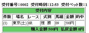 f:id:daiouoka:20161029142351j:plain