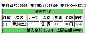f:id:daiouoka:20161029142926j:plain