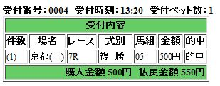 f:id:daiouoka:20161029143014j:plain