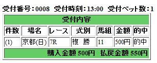 f:id:daiouoka:20161030132935j:plain