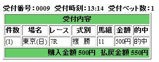 f:id:daiouoka:20161030133010j:plain