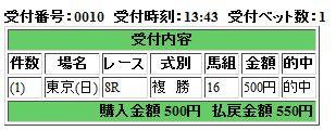 f:id:daiouoka:20161030140213j:plain