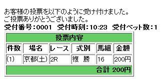 f:id:daiouoka:20161126102529j:plain