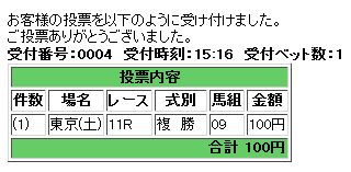 f:id:daiouoka:20161126151936j:plain