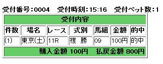 f:id:daiouoka:20161126160122j:plain