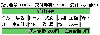 f:id:daiouoka:20161126161628j:plain